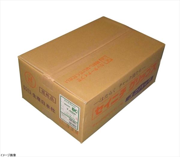 ユニパック マーク MARK-8C 200枚×35袋(1ケース) MARK-8C