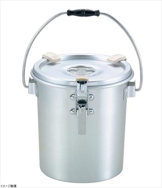 アルマイト 丸型二重食缶(クリップ付)237-H