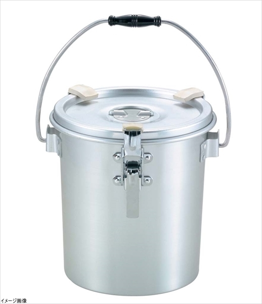 アルマイト 丸型二重食缶(クリップ付)238
