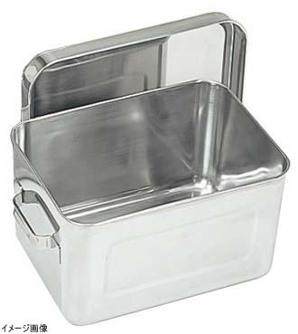18-8保温・保冷バット マイルドボックス サラダ用 7l(蓋付)004