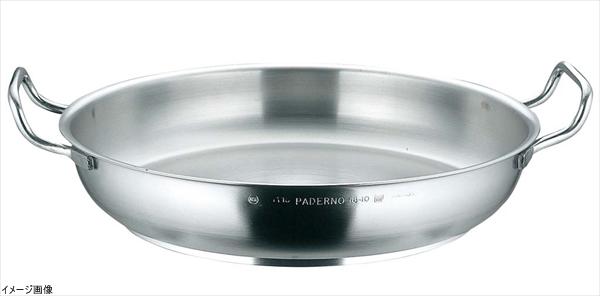 PADERNO(パデルノ) ステンレス オムレツパン 28cm 1115-28