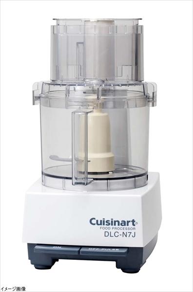 Cuisinart 業務用フードプロセッサー 多機能3.0L DLC-N7JPG