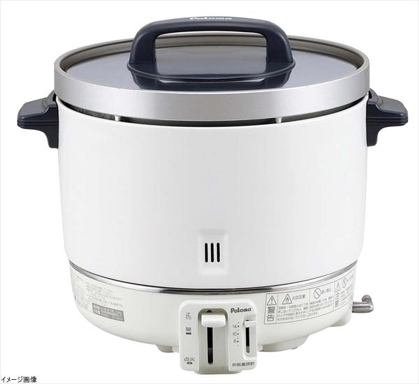 パロマ 業務用大型ガス炊飯器 0.8-3.0L(4.5-16.7合) LPガス用 PR-303S LP