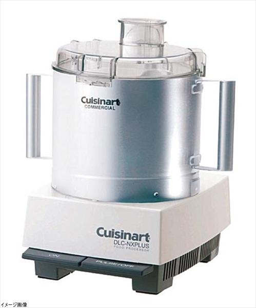 Cuisinart 業務用フードプロセッサー 単機能4.2L ステンレス容器タイプ DLC-NXJ2SS
