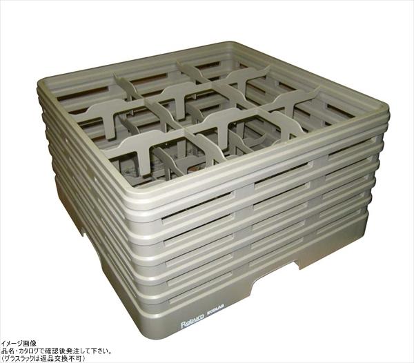 レーバン ステムウェアラック(ピンレス)フルサイズ 9-239-S