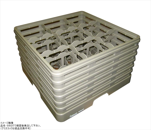 レーバン ステムウェアラック(ピンレス)フルサイズ 9-258-S