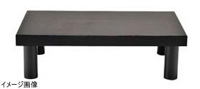 木製 システム ディスプレイスタンド ロータイプ ダークブラウン