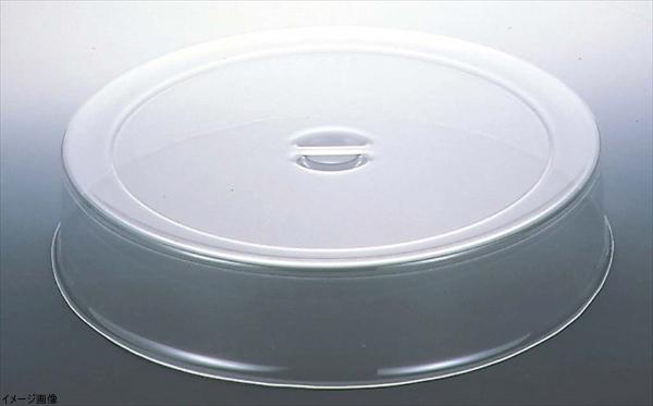 UKポリカーボスタッキング丸皿カバー 20インチ用