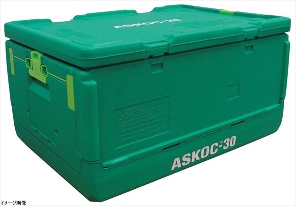 保冷折りたたみコンテナー 本体・蓋セット ASKOC-30