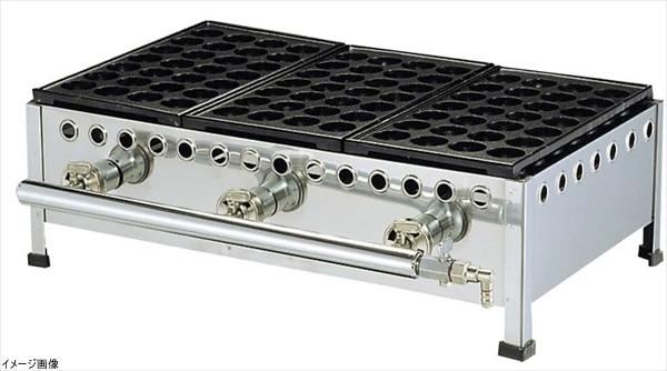 たこ焼台セット 28穴(足付鉄板式)282S 2連式 LP