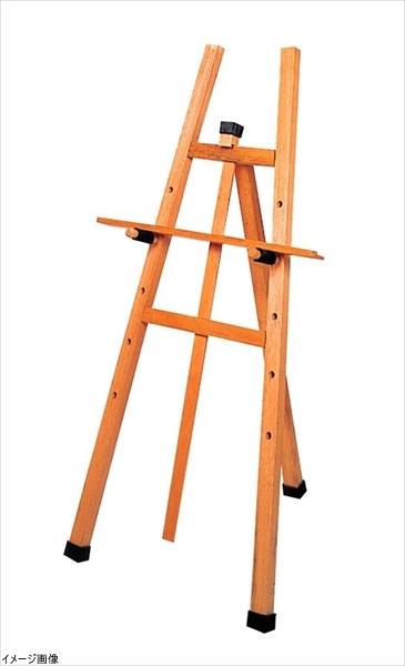 シンビ 木製 イーゼル 白木 小 OS-21N-W