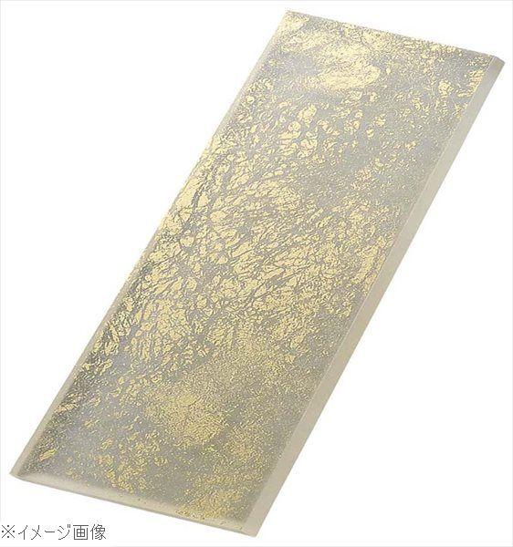 ライクガラス スリムレクタングルプレート L 金箔 1202401