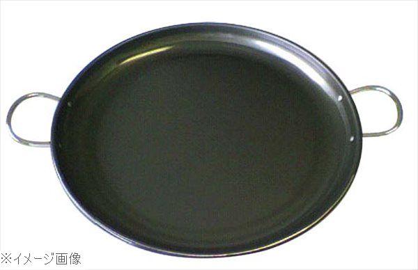 鉄 パエリア鍋 パート 80cm