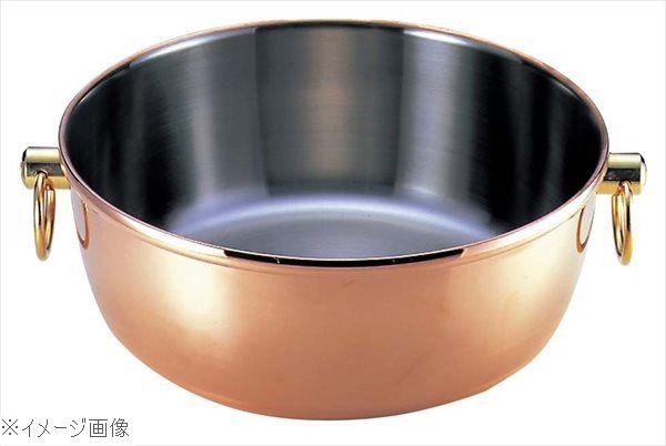 ロイヤルクラデックス 銅メッキ しゃぶしゃぶ鍋 CQCW-240C
