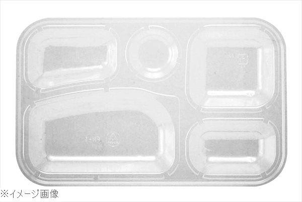 器美の追求 副食固定 FN-1用 透明中仕切 SP-N1-T2(3000枚入)