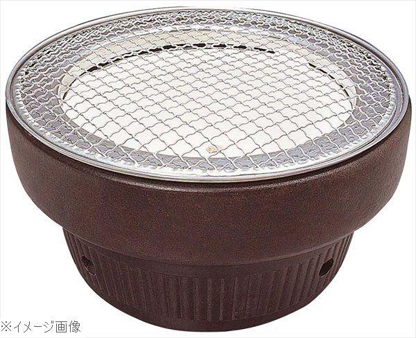 三河水こんろ すみ丸 こげ茶 B17-4