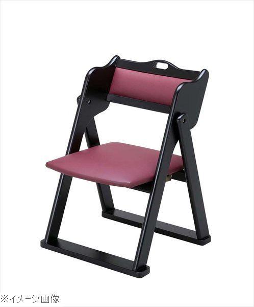 木製 折りたたみ椅子 レザー張り ワイン