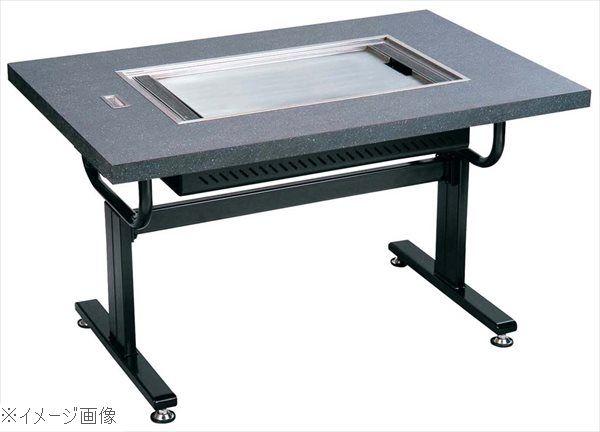 お好み焼ロースターちょっと熱くナイス洋卓 HHN-6036D 木目ベージュ LP