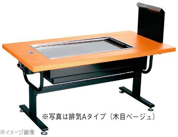 お好み焼ロースター 熱くナイス 洋卓 SOC-8040ED 木目ベージュ LP