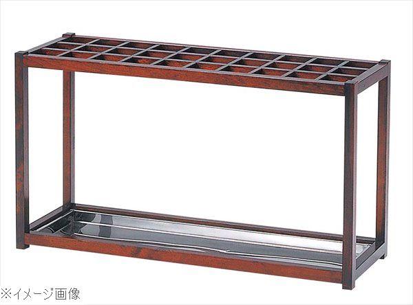 木製 カサ立て ケヤキ色 30本立 11-561-4