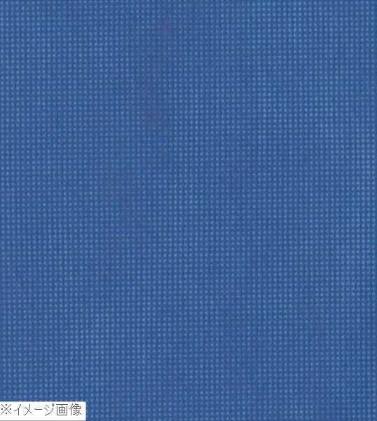 オリビア テーブルクロス ロール 1000mm×100m ダークブルー