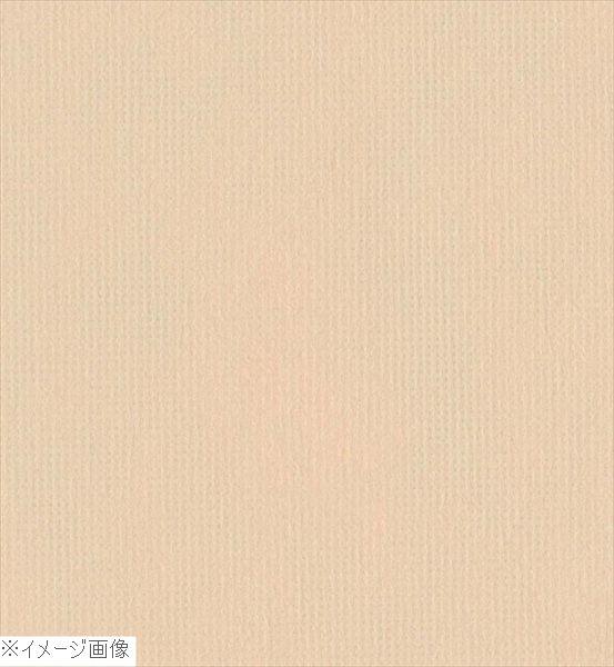 オリビア テーブルクロス ロール 1000mm×100m アイボリー