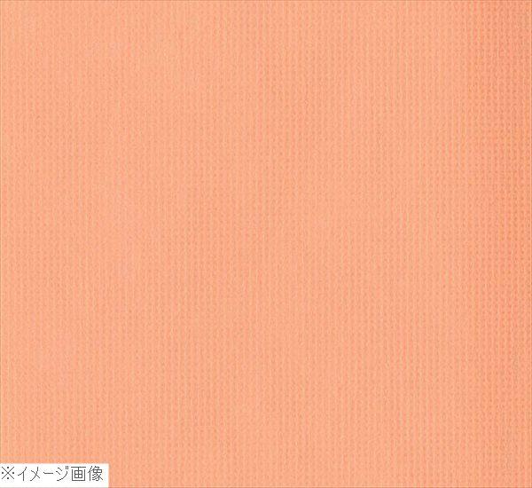 オリビア テーブルクロス ロール 1000mm×100m オレンジ