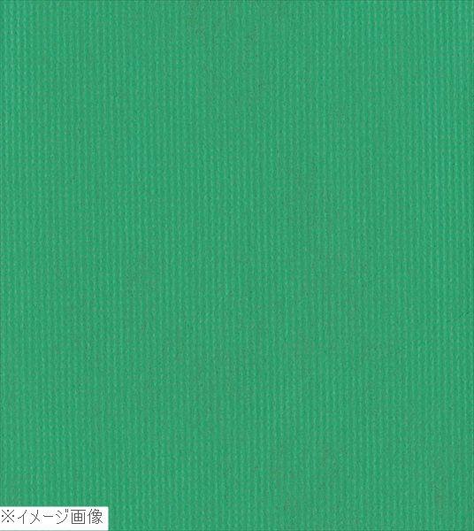 オリビア テーブルクロス ロール 1500mm×100m グリーン
