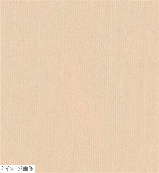 オリビア テーブルクロス ロール 1500mm×100m アイボリー