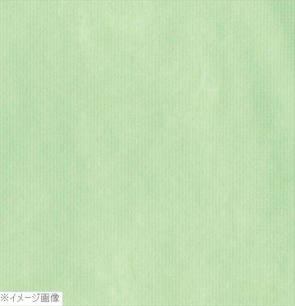 オリビア テーブルクロス ロール 1500mm×100m マイルドグリーン