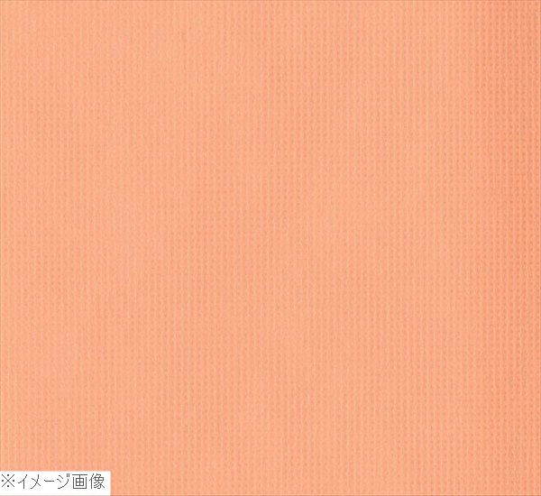 オリビア テーブルクロス ロール 1500mm×100m オレンジ