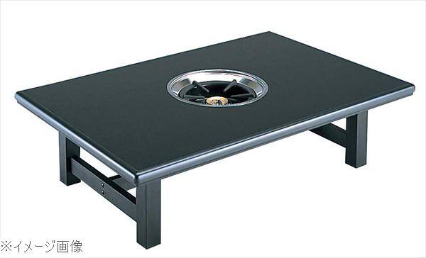 鍋物テーブル SCK-158LE(1587)22S 黒 13A