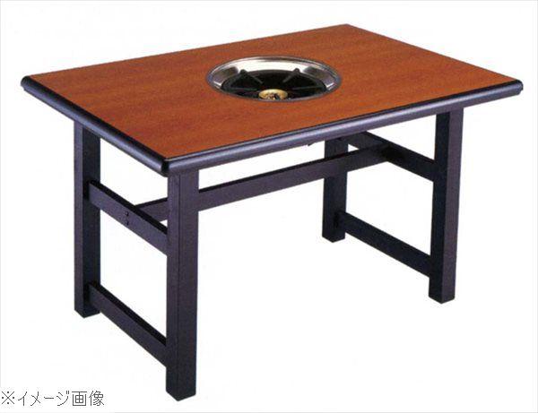 鍋物テーブル SCC-128LE(1287)22S ブラウン 13A