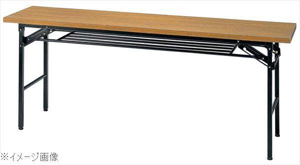 会議用テーブル ハイタイプ折りたたみ チーク色 KM1860TT