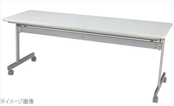 会議用テーブル 跳ね上げ式 ネオホワイト KS1560NW