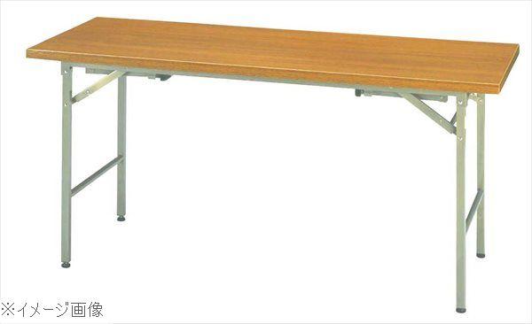 会議用テーブル ハイ・ロー2WAYタイプ チーク色 KRH1860NT