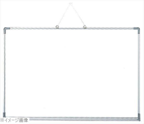 アルミ枠ホワイトボード AWB9012 トレー付