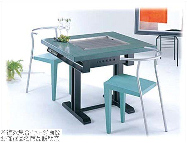 電気式 鉄板焼テーブル 洋卓 YBE-6736