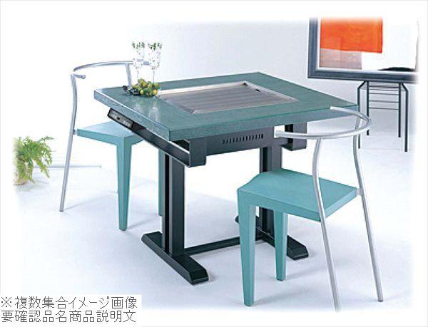電気式 鉄板焼テーブル 和卓 YBE-12736
