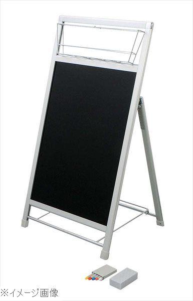 A型ブラックボード(片面・カタログ差し付タイプ)BSP