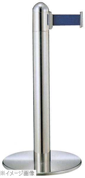 フロアガイドポール GY311 A ブルー H930