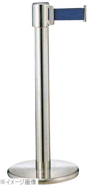 フロアガイドポール GY411 A ブルー H900