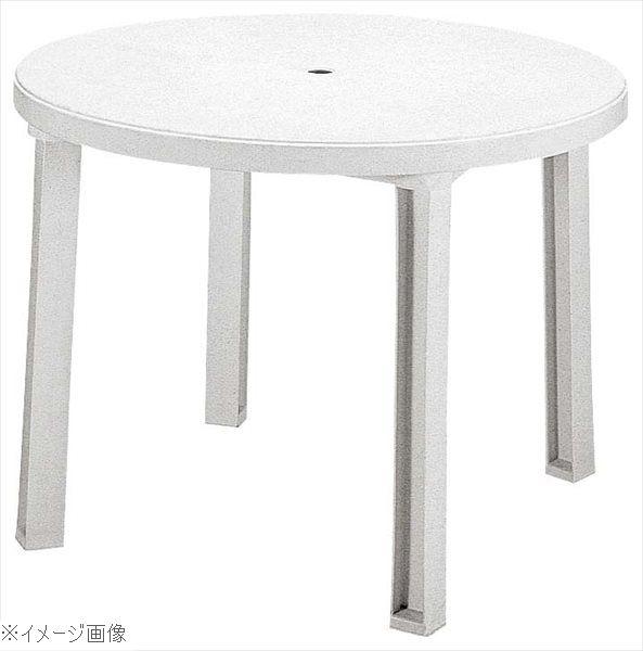 ガーデン サンテーブル MZ-595-201-8