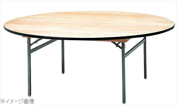 円 テーブル KBR2000