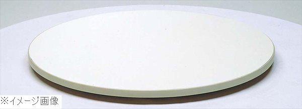 ターンテーブル(メラミン化粧板・ソフトエッジ巻)TT-1200