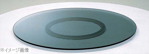 ターンテーブル(グレースモーク強化ガラス)TTTP-900