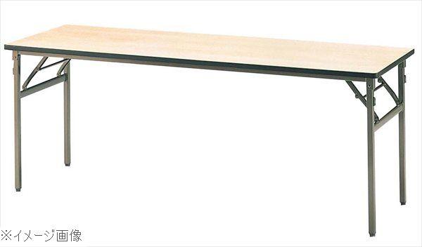 角 テーブル KB1860