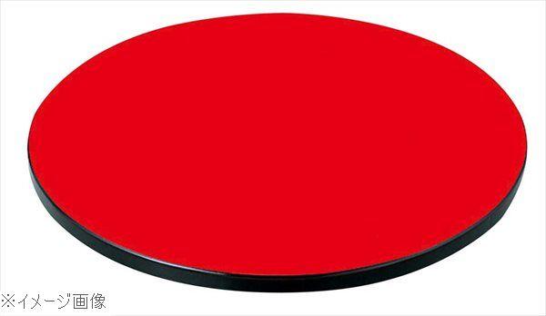 中華テーブル用 回転トップ 丸 メラミン朱 1500型(φ900)11-145-17