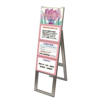 カードケーススタンド看板 A4ヨコ ハイタイプ片面4枚 CCSK-A4Y4KH 38531-1