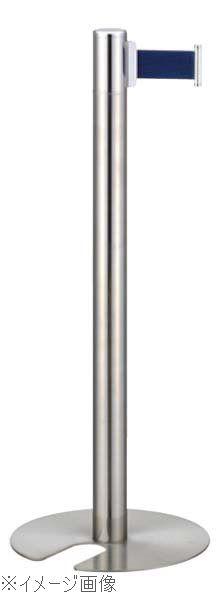 フロアガイドポール ベルトタイプ GY911 A ブルー